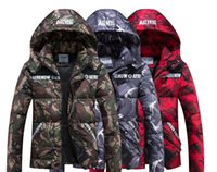 Wholesale Youth Pads - Men's winter coat hooded cotton padded clothes to winter camouflage Winter youth coat. Hooded cotton-padded clothes Suitable for lovers