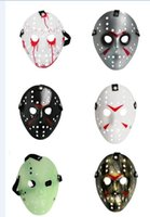 Hot Jason Mens Maschera Mardi Gras Masquerade Halloween Costume Party MASKS