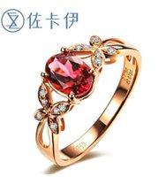 Wholesale Red Tourmaline Rose Gold Ring - Mr Kai butterfly threesome rose 18 k red tourmaline color ring Precious stones color female ring