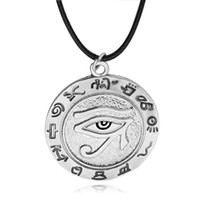 Wholesale Horus Eyes - wicca necklace Eye of Horus Egyptian Sun God Symbol Pendant necklace Rune eye necklaces punk style jewelry for women and men rope chain