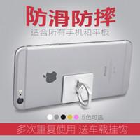 Wholesale Ipad4 Phones - Mobile phone rings support apple iPhone Android ipad4 mobile phone ring support universal desktop support lazy
