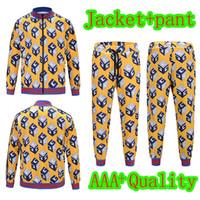 Wholesale Drop Ship Sport Pants - Drop Shipping Autumn Sportswear Men Casual Sports Suit Men's Medusa 3D print Square tiger jeckets Tracksuit Coat Hoodies + Pants Male
