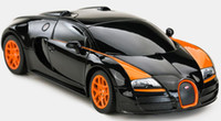 bprice-bprice prices - 2016 New Licensed Rastar 1:24 Mini RC Cars Electric 4CH Remote Control Toys Radio Controlled Bugatti Grand Sport Vitesse