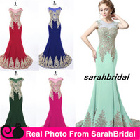 Wholesale Online Dress Designer - 2017 Designer Long Skirt Prom Dresses Online for Juniors real picture Cheap Arabic Dubai Celebrity Mermaid Style Evening Formal Wear Gowns