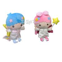 "Wholesale Twin Stars - Free Shipping Little Twin Stars Lover Plush Stuffed Doll Toy 8"" Movies & TV & Cartoon & Video"