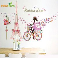 Vinyl Mural Flower Fairy Girl Велоспорт Lron Tower Наклейки Гостиная Спальня Фон Wall Art Home Decor diy Wall Sticker
