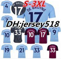 Wholesale Yellow Shirt Men M - 17 18 man City soccer Jersey 2017 2018 Man City G.Jesus DZEKO KUN AGUERO KOMPANY TOURE YAYA DE BRUYNE football Shirts