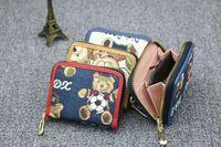 Wholesale Ladies Leisure Shorts - Fashion cartoon mini wallet zipper purse multiple styles cute little bag ladies leisure wallet coin purse coin purse new style wallet
