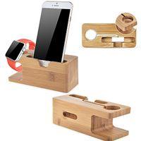 держатель деревянной подставки оптовых-Мода держатель с подзарядкой стенд безопасность бамбук деревянное основание кронштейн док-держатель для Apple, часы для iPhone 6/6 плюс/6С/6С плюс