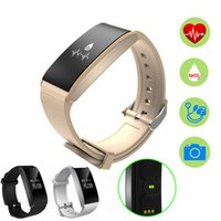 Bracelet intelligent Bluetooth Wristband imperméable à l'eau 0.66 pouces OLED 64K Fitness Tracker Health Band pour Android iOS Smart Phone S12