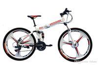 Wholesale Carbon Bikes Rims - DAURADA 26 Inches 21-Speed Folding Bike 3 Rims Mountain Bike Damping Front Fork High-Carbon Steel Frame White Bicycles US Overseas warehouse