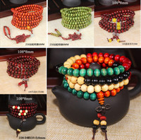 Wholesale 216 Bead Mala - 2016 Natural Sandalwood Buddhist Buddha Meditation 108 beads 216 beads Wood Prayer Bead Mala Bracelet Women Men jewelry