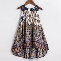 новосибирск подростковые платья