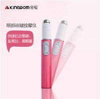 Wholesale Micro Current Massager - Professional micro current elettroporazione Electroporation Anti Dark Circles red circle pen eye massager