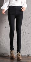 Wholesale Black Sequin Leggings L - Sexy High Waisted Leggings Tight Fitness Solid Black Long Pencil Pants for Women or Ladies Slimming with Sequin
