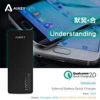 Neue Mobile Power Bank -Q2 10000mAh tragbare externe Backup Power Akku Ladegerät Pack für iPhone 6 5s 4s HTC Samsung s4 s5