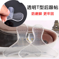 Wholesale Transparent Flat Beading - Wholesale-Super soft silicone high heel shoes pad insoles Invisible silica gel stickers transparent slip-resistant foot feet care