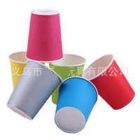 Wholesale Solid color Disposable paper cup thickening Color paper cups cup Holiday Party Wedding cup ml oz