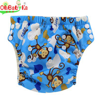 Wholesale Wholesale Baby Cloth Training Pants - Washable New Design Ohbabyka Brand Adjustable Baby Washable Cloth Diaper Reusable Nappies   LABS Training Pants 12 Colors
