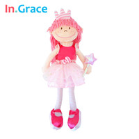 Wholesale Cheap Doll Hair - In.Grace 2016 plush and stuffed magic fairy doll for girls diy pink princess dolls with flower dress cheap long hair real doll