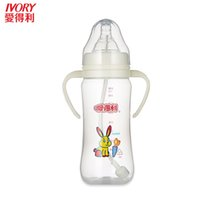 Wholesale Auto Feeding - IVORY Natural P.P Baby Feeding Bottles Handle Wide-Neck Baby Feeder Bottles 360' Auto-Straw Nipple Bottle For 6+Month Mamadeiras