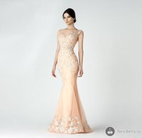 Wholesale Sheer Coral Dress - Coral Mermaid Evening Dresses 2017 Sheer Crew Neckline Lace Appliques Mermaid Tulle Floor Length Evening Gowns
