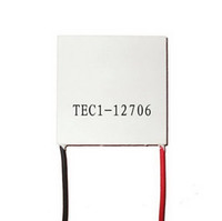 Wholesale Thermoelectric Cooler Wholesale Module - TEC1-12706 12V Heatsink Thermoelectric Cooler Cooling Peltier Plate Module B00127 BARD