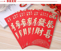 Wholesale money envelopes - New Creative Design Chinese Traditional 6 Pattern Red Envelopes New Year Festival Paper Money Packets Free Shipping 160318#