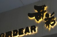 Wholesale Make Outdoor Signs - LED illuminated three dimensional display signs custom make logo outdoor channel letters brand logos words signs outdoor signage