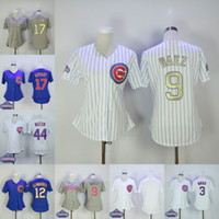Wholesale Black Woman Shorts - Women's Chicago Cubs Jersey 17 Kris Bryant 44 Anthony Rizzo 9 Javier Baez 12 Kyle Schwarber World Series Champions Gold Baseball Jerseys