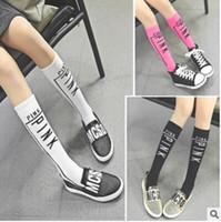 Wholesale Children Legging Wholesale - Fashion Girls VS PINK Print Socks Stockings Letter Printing High Knee Sport Children Girls Stockings Cotton Leg Warmers