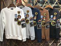 Wholesale Mens New Jacket Style - 2018 New Style Men's Pullover Round Collar DSQ Hoodies Sweatshirts Jacket Length Sleeve Print Hoody Mens Brand D2 Sportwear Outwear