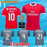 Wholesale Portugal Xl Soccer Jersey - 17 18 Primeira Liga home red gray soccer Jerseys 2017 2018 LOPEZ SALVIO RAUL JIMENEZ JONAS Sporting portugal Wear Shirts football uniforms