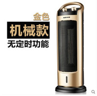 Wholesale Heater Electrical - Free shipping Household bathroom vertical heater energy-saving province electrical heater's office