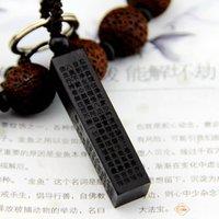 Wholesale Hanging Wood Carvings - Taiwan Fashion Ebony Carving Key Ring Fashion Classic Wood Key Hanging Sandalwood Key Churinga Ebony Jewelry Accessories SPXM0011