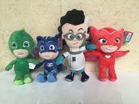 "Wholesale Christmas Gift Sets For Kids - 4PCS SET 8"" PJ Masks Mask Plush Toy OWLETTE GEKKO CATBOY Owlette 20cm Christmas gift for kids"