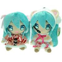 "Wholesale Miku Vocaloid Plush - EMS New 2 Styles 7.5""-8.5"" 19CM-21CM VOCALOID Miku Hatsune Stuffed Doll Japan Anime Collectible Plush Dolls Best Gifts Soft Toys"