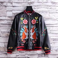 2017 Novo Outono Inverno Men Pu Jacket High-end Custom Leather Old Ink Printing Bordado Coelho Silm Leather Coat Runway Outwear