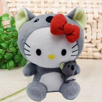 10 / 18cm Olá Kitty Cosplay Kangaroo Koala Cat Chaveiro Cadeado Chaveiro Acessório Soft Stuffed Plush Animal Toy Baby Girls Kids Lover Gift