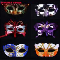 venezianische kostüme für männer großhandel-Männer / Frauen Kostüm Prom Maske Venezianischen Karneval Party Dance Masquerade Ball Halloween Maske Kostüm