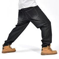 Wholesale Leisure Harem Pants Men - Wholesale-American Brand Mens Baggy Jeans Black Loose Big Size Leisure Jeans For Men Embroidery Mens Hiphop Jean Skate Board Harem Pants
