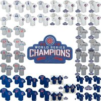 Wholesale New Arrival Shorts - New Arrival Chicago Cubs 17 Kris Bryant 44 Anthony Rizzo Baseball Jersey 9 Javier Baez 12 Kyle Schwarber Jerseys 2016 World Series Patches