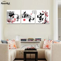 "Wholesale Chinese Art Canvas - 3 Panel Picture Chinese Calligraphy Works ""Family Harmony""Character Quote Wall Art Canvas Print Painting for Living Room Bedroom Mural Decor"