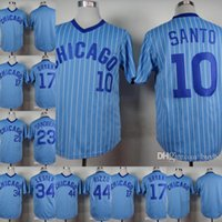 Wholesale Baby Blanks - New Arrival Baseball Jerseys Chicago Cubs 1988 Turn Back Retro Throwback Baby Blue Blank No Name Jersey Mix Order