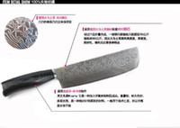 origin exports - Germany exports high quality Damascus VG10 Japanese cuisine chef knife blade Lee durable direct origin