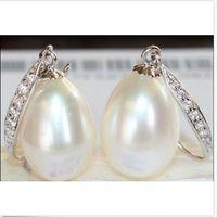 Wholesale South Sea Australian Earrings - a pair of natural AAA+++ 11-13MM Australian south seas white pearl earrings