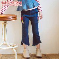 Wholesale Harem Children Jeans - Fashion 2017 New Big Girls Denim Pants Children Clothing Flower Embroidered Jeans Pant Tassel Kids Nine point Long Pants Cowboy Pant A7562