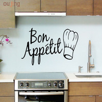Compra Diy Quote Wall Art-All'ingrosso- Oujing 1 PC DIY Vinile Wall Stickers Citazione Bon Appetit Dinning Room Cucina decalci di regali d'arte Casa in PVC PVC