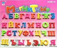 Wholesale Magnetic Board Fridge - 3.8cm Russian Alphabet Magnetic Letters Fridge,33 pcs Refrigerator Message Board for ,Baby Educational & Learning Toy for kids toys