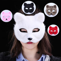 Wholesale hot cartoons fox - Hot 5color 17*17cm Half face Fox Mask Anime Halloween party mask Cosplay Party Mask Adult Fit Half face prop toys IB381